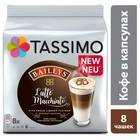 Капсулы для кофемашин Tassimo Baileys Latte Macchiato (8 штук в упаковке)